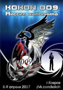 https://img-fotki.yandex.ru/get/201221/21708743.2/0_120bb6_dc6889c5_M.jpg