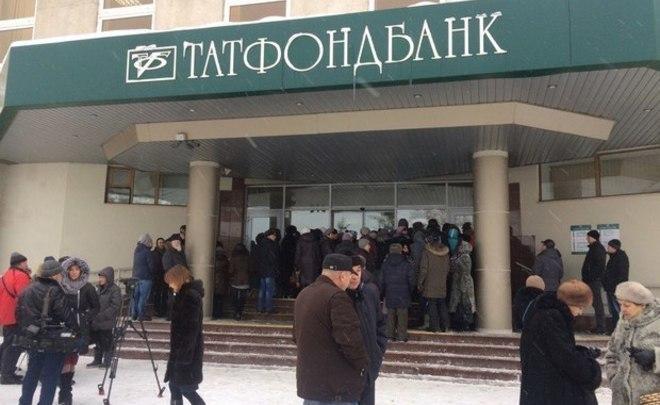 Руководство  Татарстана планирует докапитализировать Татфондбанк