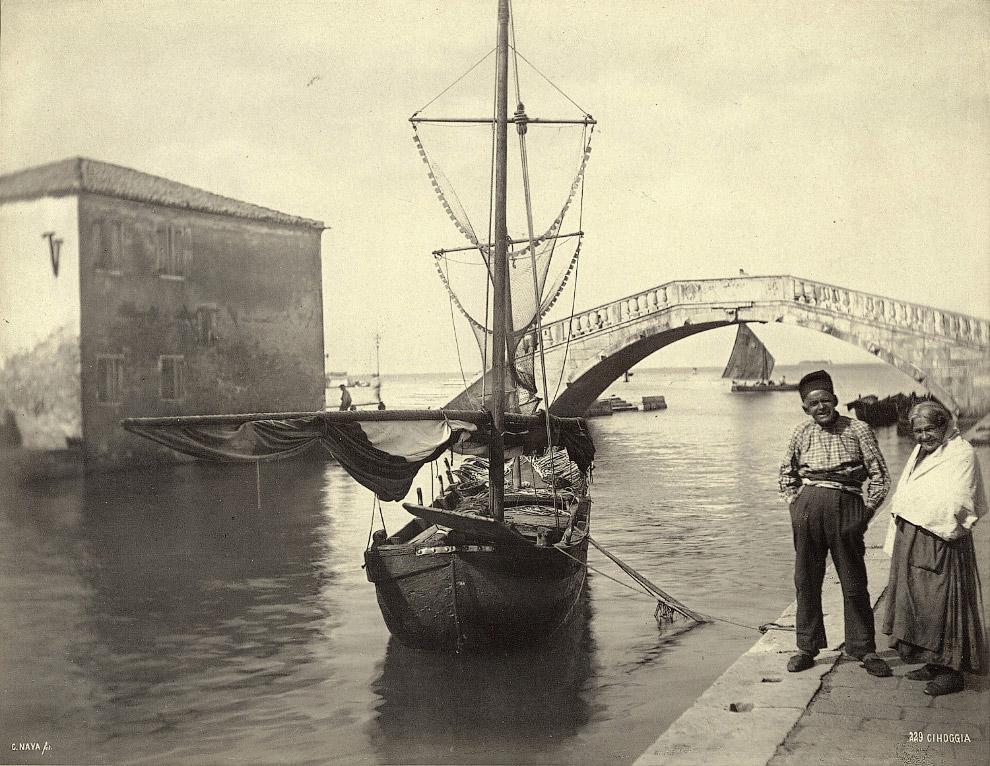 29. Уличная сцена, 1870 год.