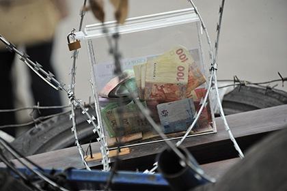 Недостаток бюджета Украины в 2016-ом году составил неменее 3% ВВП