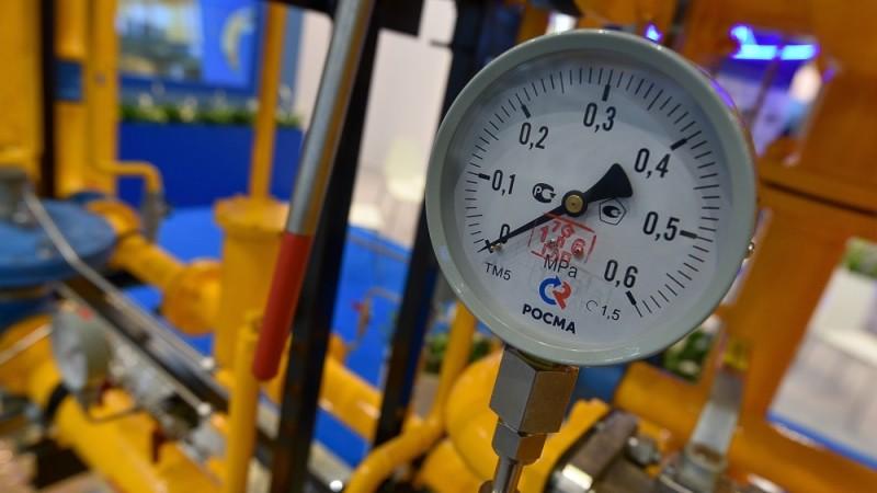 «Нафтогаз» объявил одостаточном для окончания сезона количестве газа