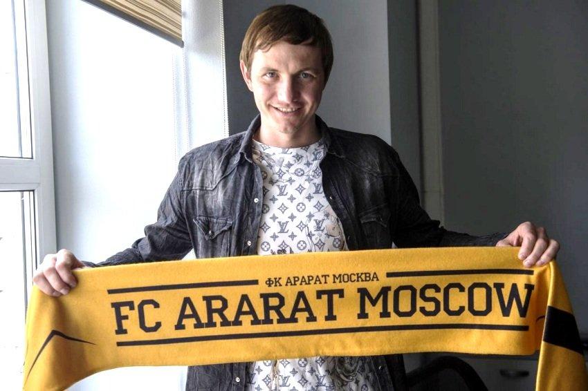 Роман Павлюченко подписал договор с столичным клубом Арарат