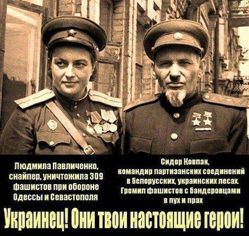 На Украине запретили русский сегмент интернета, а также георгиевские ленты