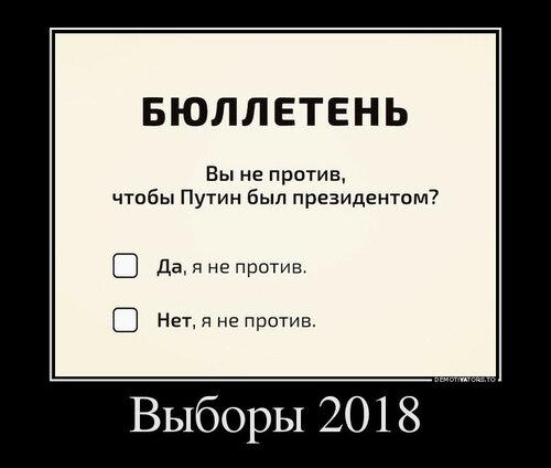 https://img-fotki.yandex.ru/get/201221/31457928.2df/0_b6e29_1f9df88f_L.jpg