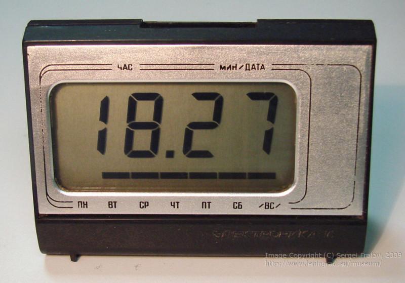 «Электроника 16/8» — электронные часы с LCD-дисплеем, одни из первых, 1980 год