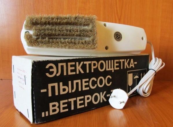 «Ветерок-3» — отечественная щетка со встроенным пылесосом, чаще всего ее использовали для чистки салонов авто
