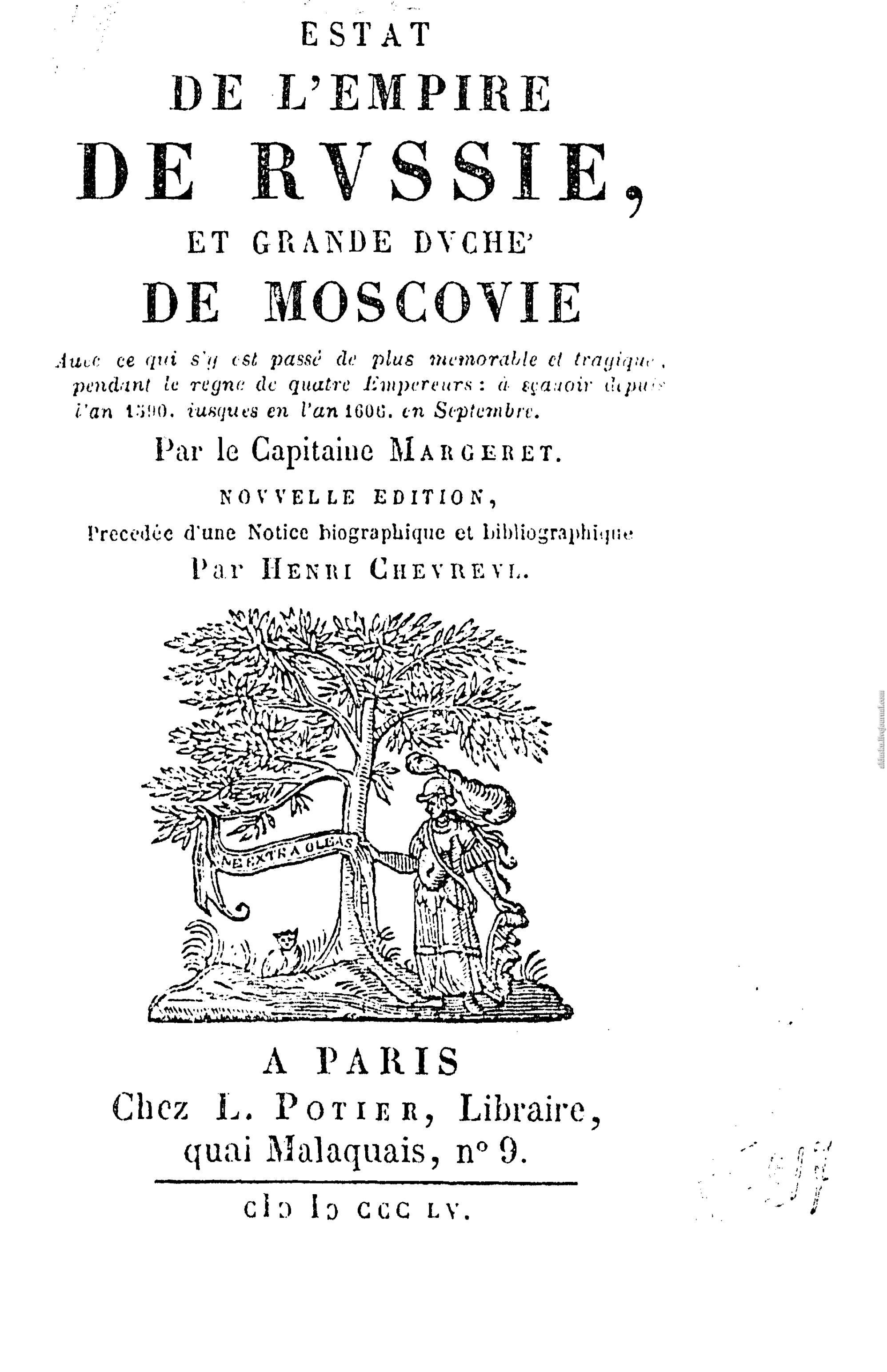 Титульный лист издания Записок капитана Маржерета 1855