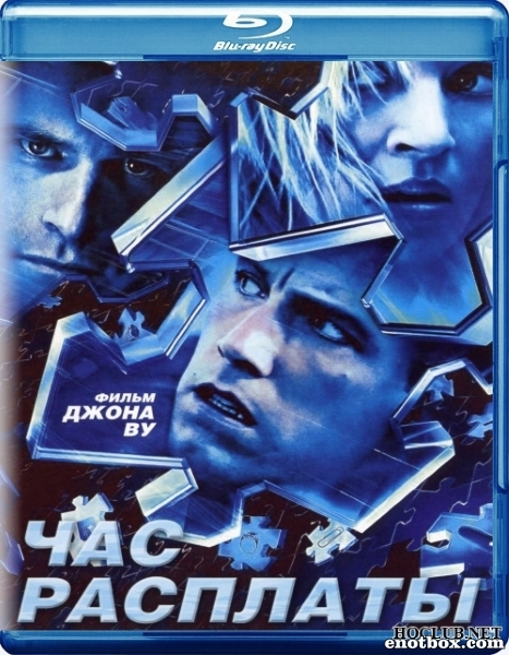 Час расплаты / Paycheck (2003/BDRip/HDRip)