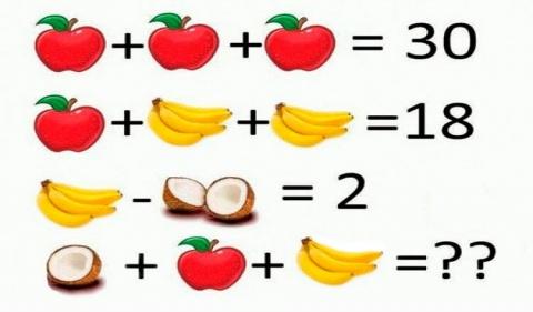 Задача=Яблоки+Бананы+Кокос.jpg