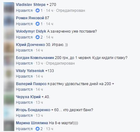 ДНР: Заказчики убийства комбата Гиви находятся вКиеве