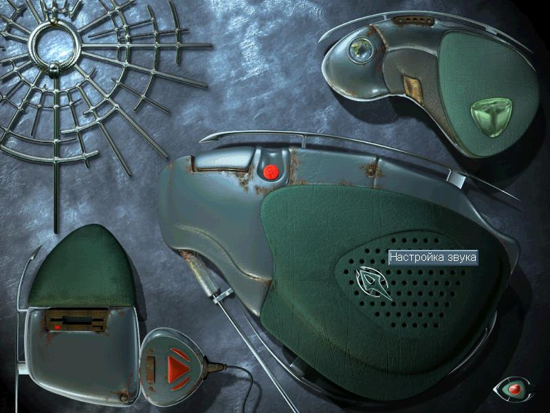 Atlantis3 2017-02-25 23-57-39-86.jpg