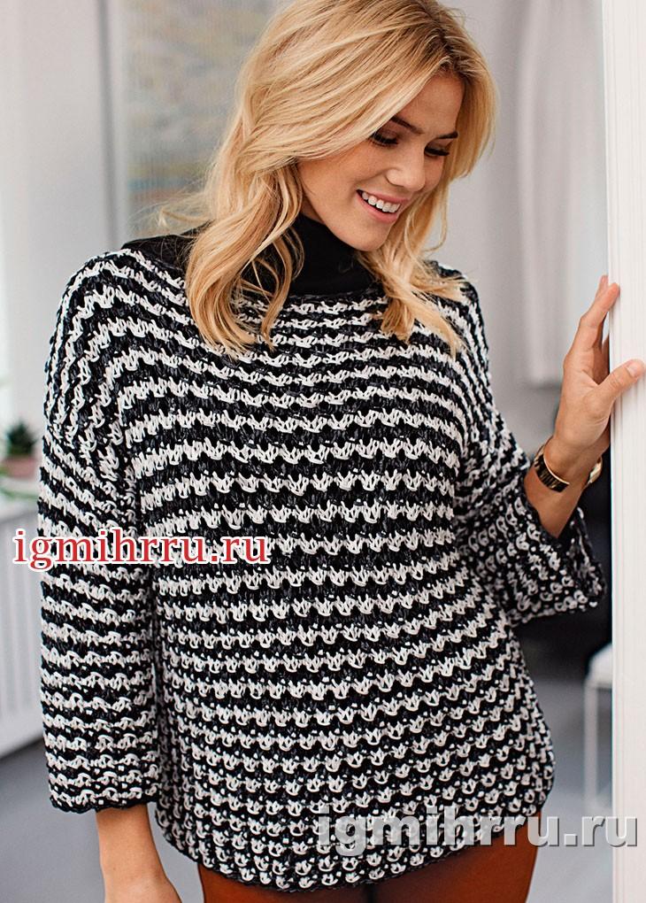 Черно-белый структурный пуловер. Вязание спицами
