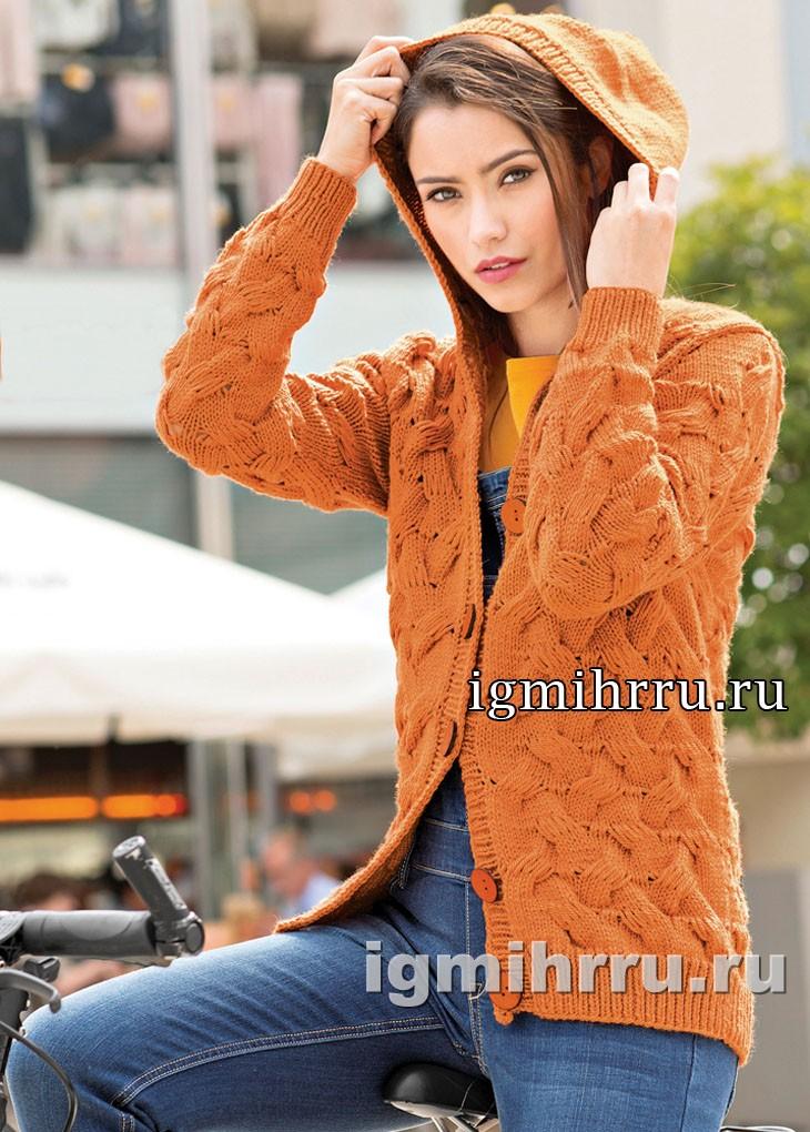 Оранжевый теплый жакет с плетеными узорами. Вязание спицами