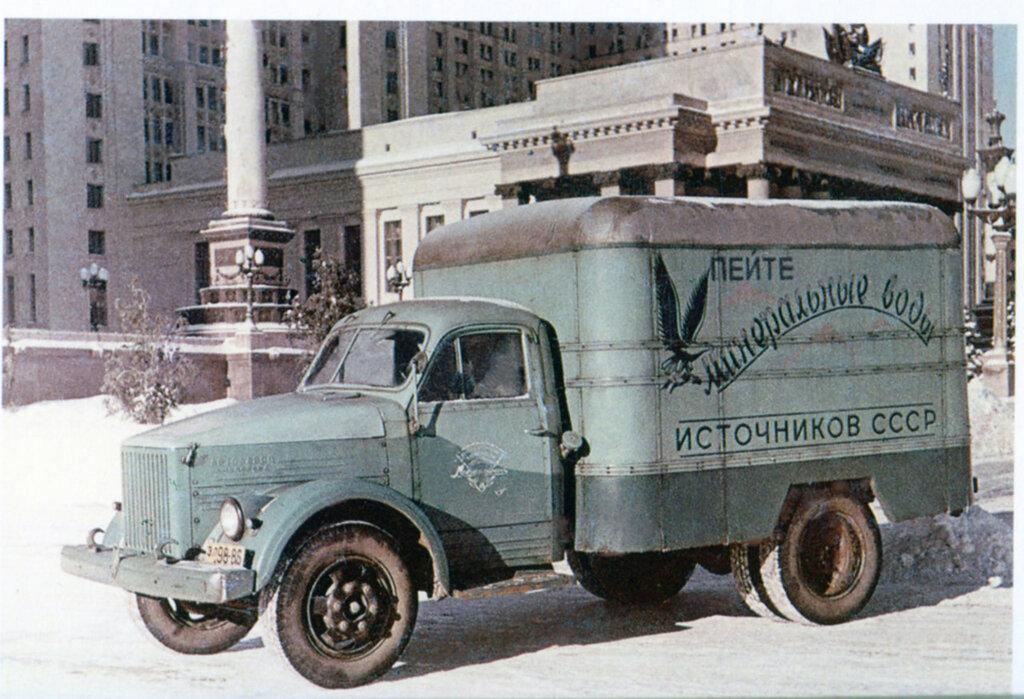 31739 У главного здания МГУ.jpg