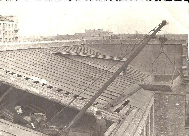 170255 Посланников пер. д. 5, ремонт крыши фабрики им. Баумана кон. 50-х.jpg