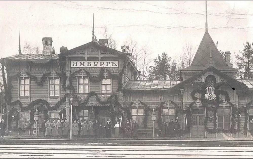 Деревянный железнодорожный вокзал. 1862