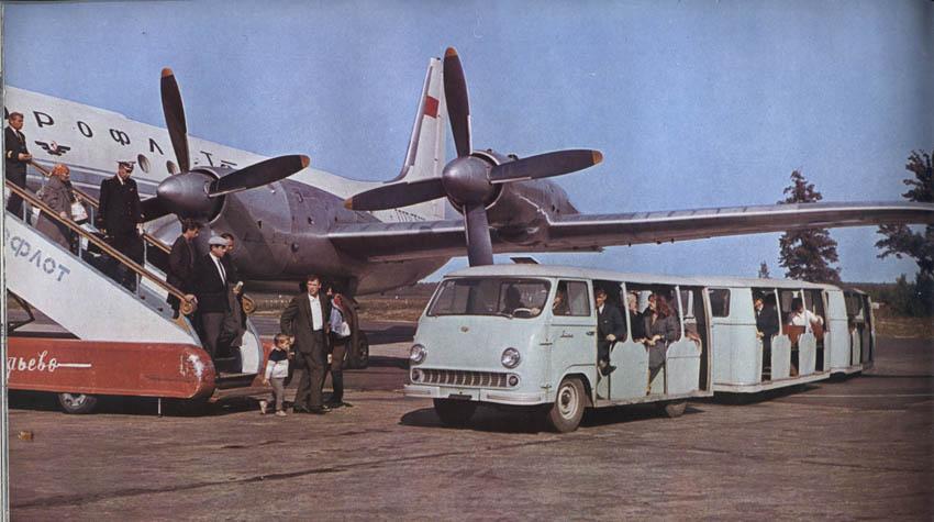 1970. Аэропорт «Шереметьево»