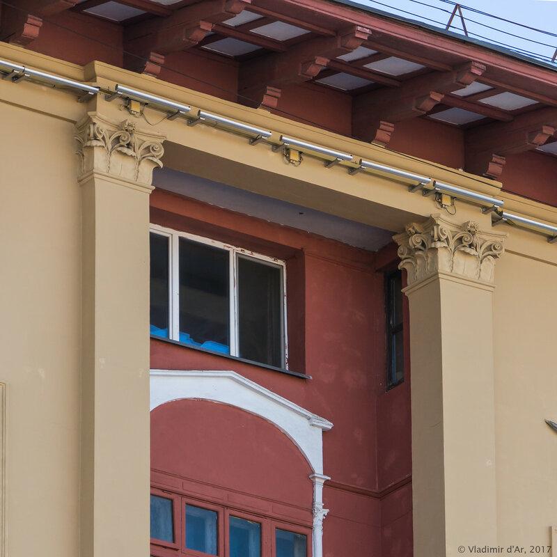 Дом полярников - Никитский бульвар, 9