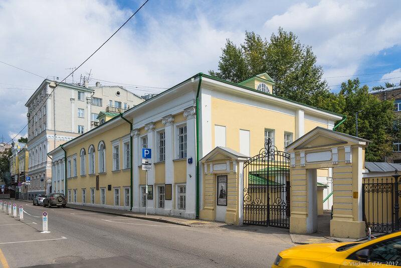 Дом-музей Станиславского