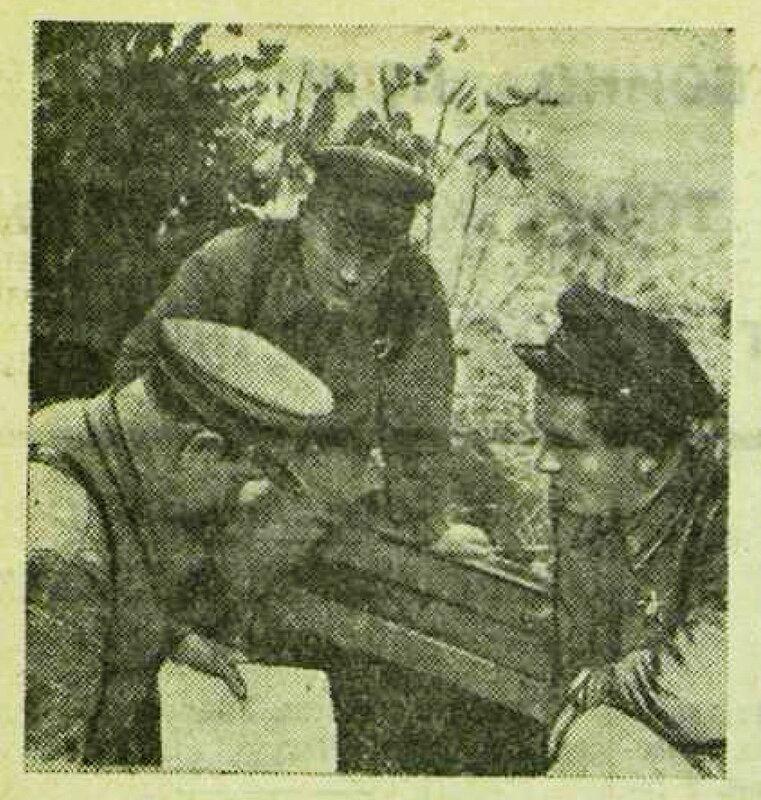 Красная звезда, 31 августа 1941 года