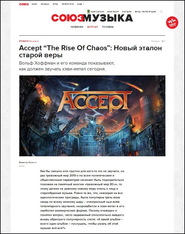 Accept_2017-08-04.jpg