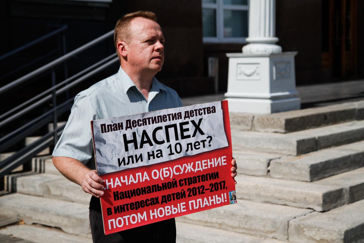 Последнее десятилетие детства в России-pic06-Пикет РВС. Орёл