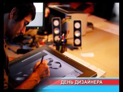 9 сентября - День дизайнера-графика в России. Поздравляю вас