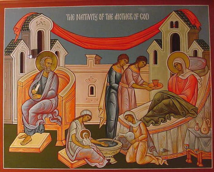 С праздником Рождество Пресвятой Богородицы. Мира и любви! открытки фото рисунки картинки поздравления