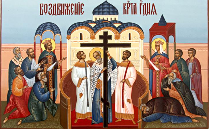 Открытки с Воздвижением Креста Господня (27 сентября нов. ст.)! открытки фото рисунки картинки поздравления