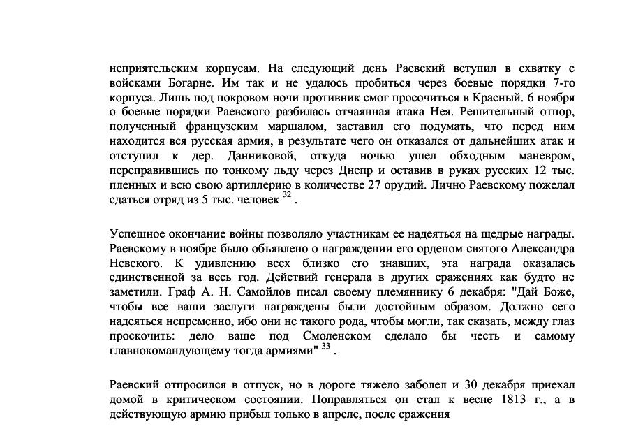 https://img-fotki.yandex.ru/get/202385/199368979.57/0_1ff013_1c54b55b_XXXL.png