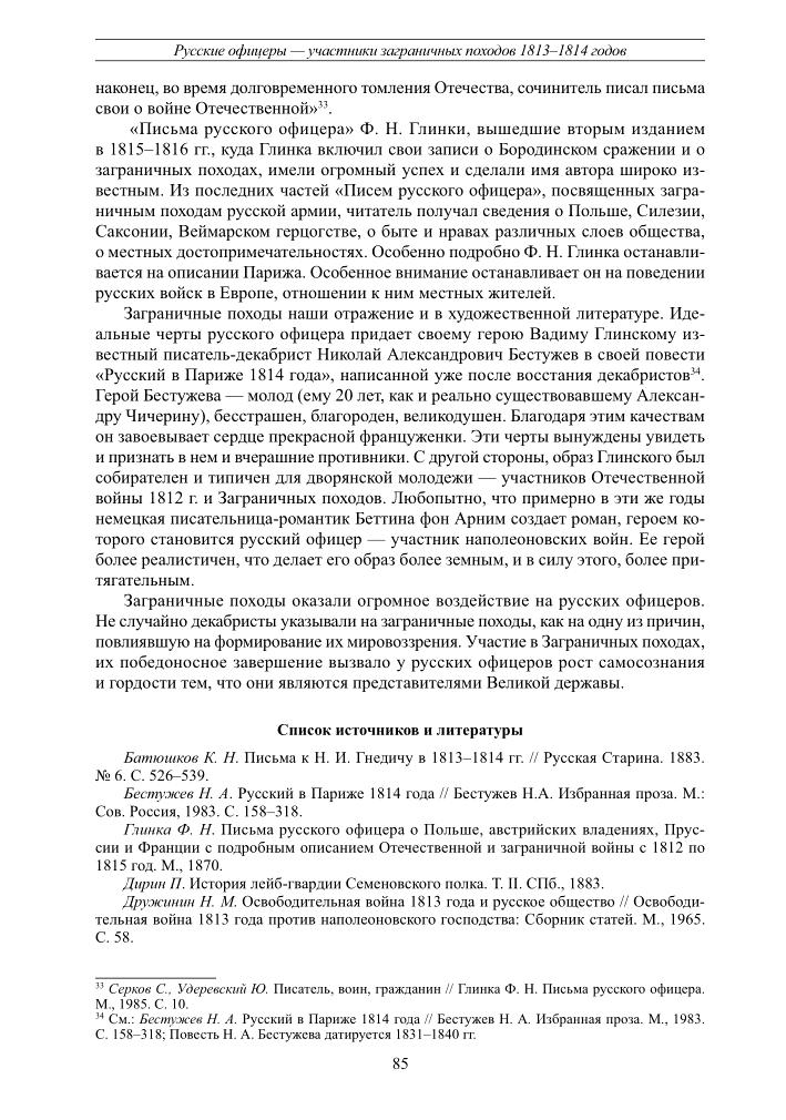 https://img-fotki.yandex.ru/get/202385/199368979.66/0_2035c8_26b4b113_XXXL.png