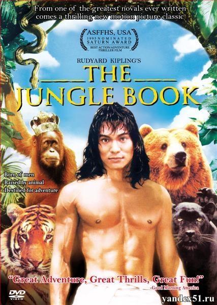 Книга джунглей / The Jungle Book (1994/HDRip/BDRip)