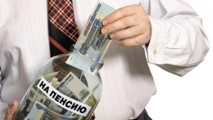АНПФ предсказывает  десятикратное сокращение поступлений в особый  пенсионный капитал