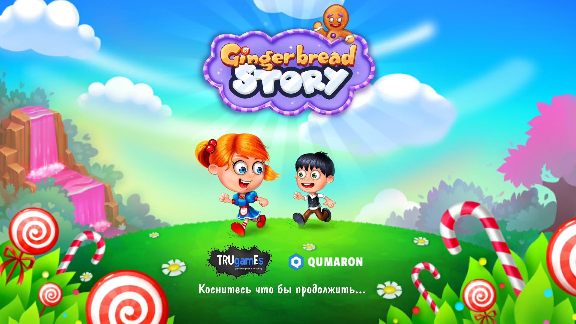 Пряничная История   Gingerbread Story Multi (Rus)