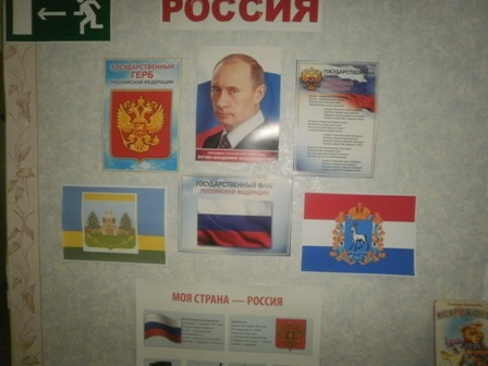 День Рассийского флага 2.JPG