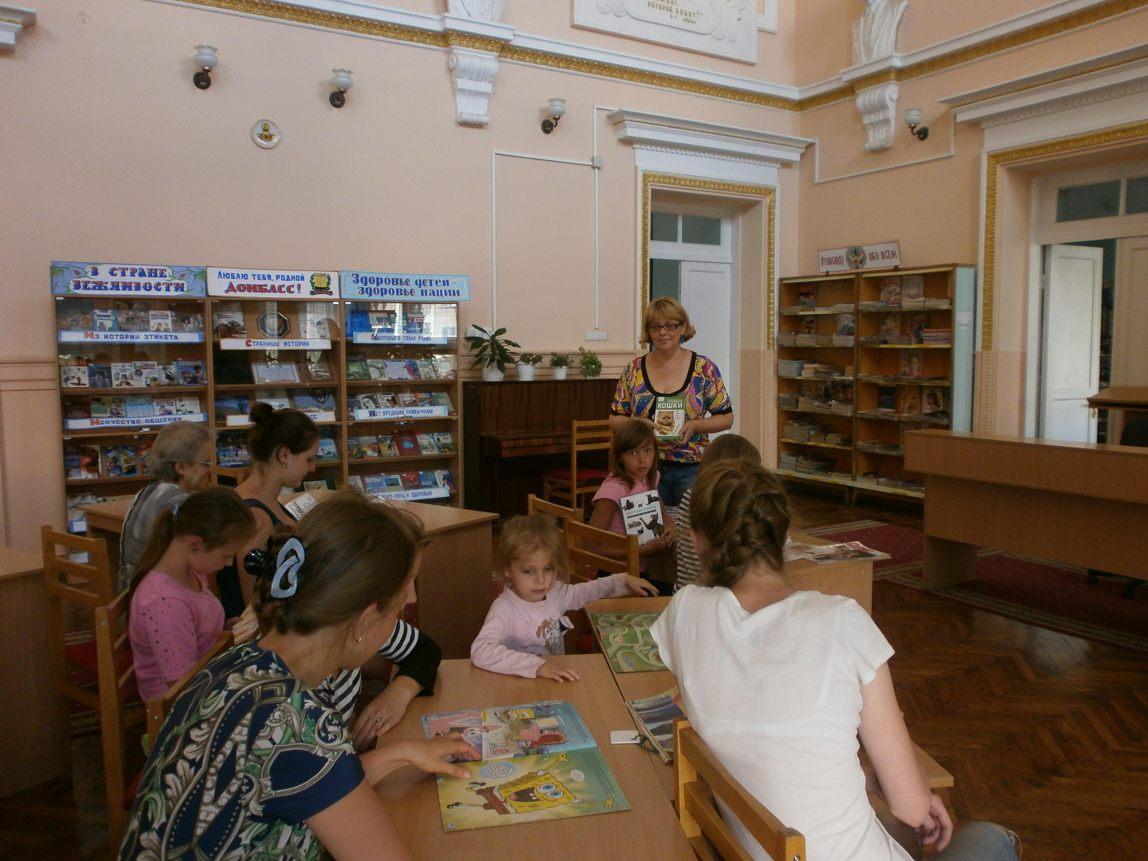 библиотека для детей им. кирова,отдел обслуживания 5-9 классов,кошки,мифы о кошках