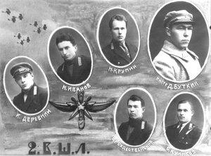 2 Военная Школа Лётчиков. 1929 г. 2