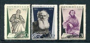 1935 25-летие со дня смерти Л.Н.Толстого