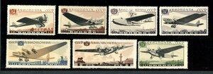 1937 Авиапочта Самолеты