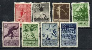 1938 г. Спорт.