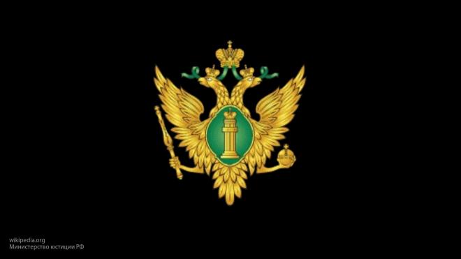 Минюст исключил «Эковахту Сахалина» изсписка иноагентов