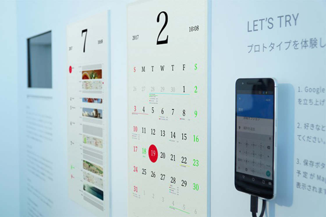 Magic Calendar – An awesome concept of connected calendar (9 pics)