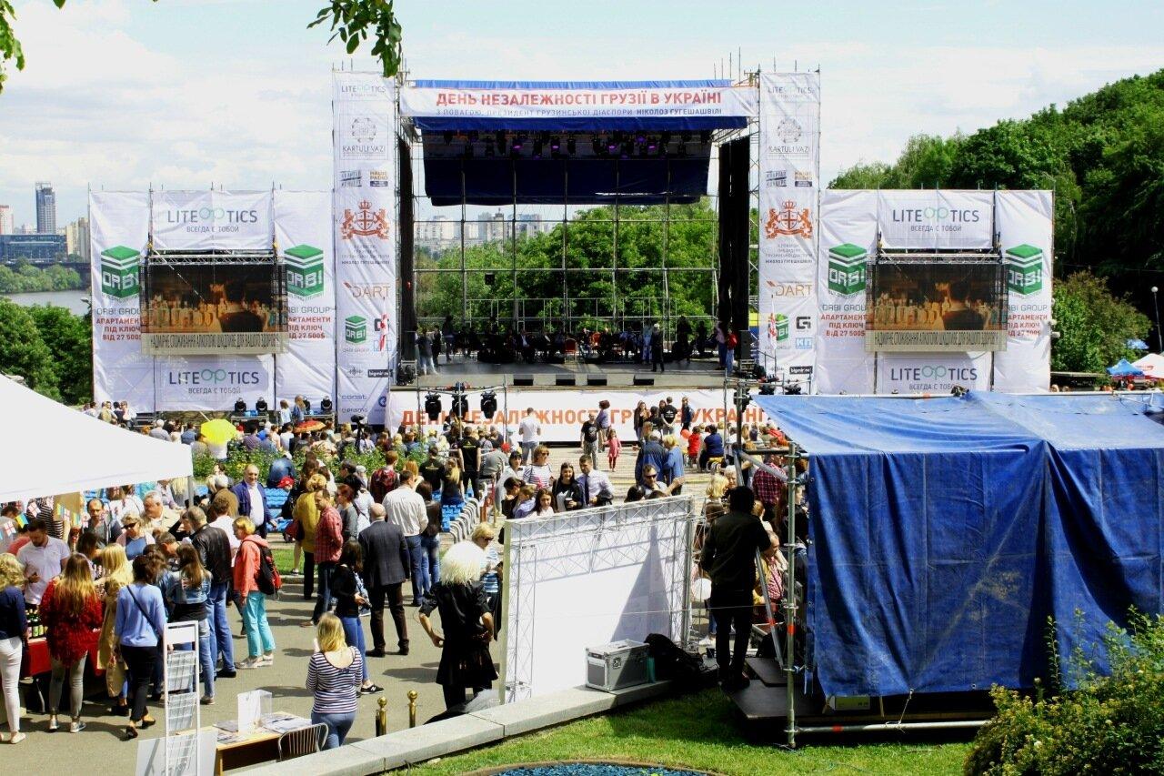Фестиваль грузинской культуры на Певческом поле