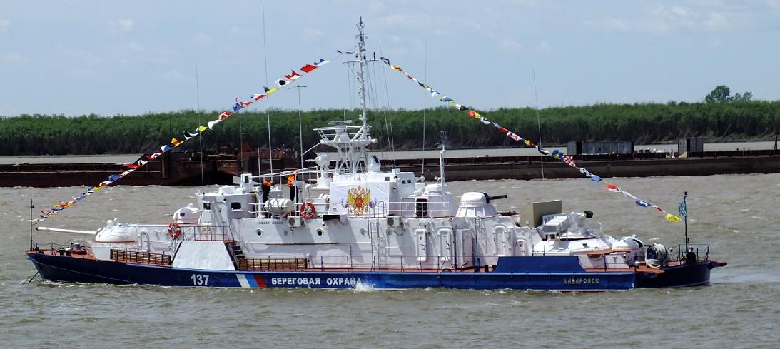 Корабль_137_ф7.JPG
