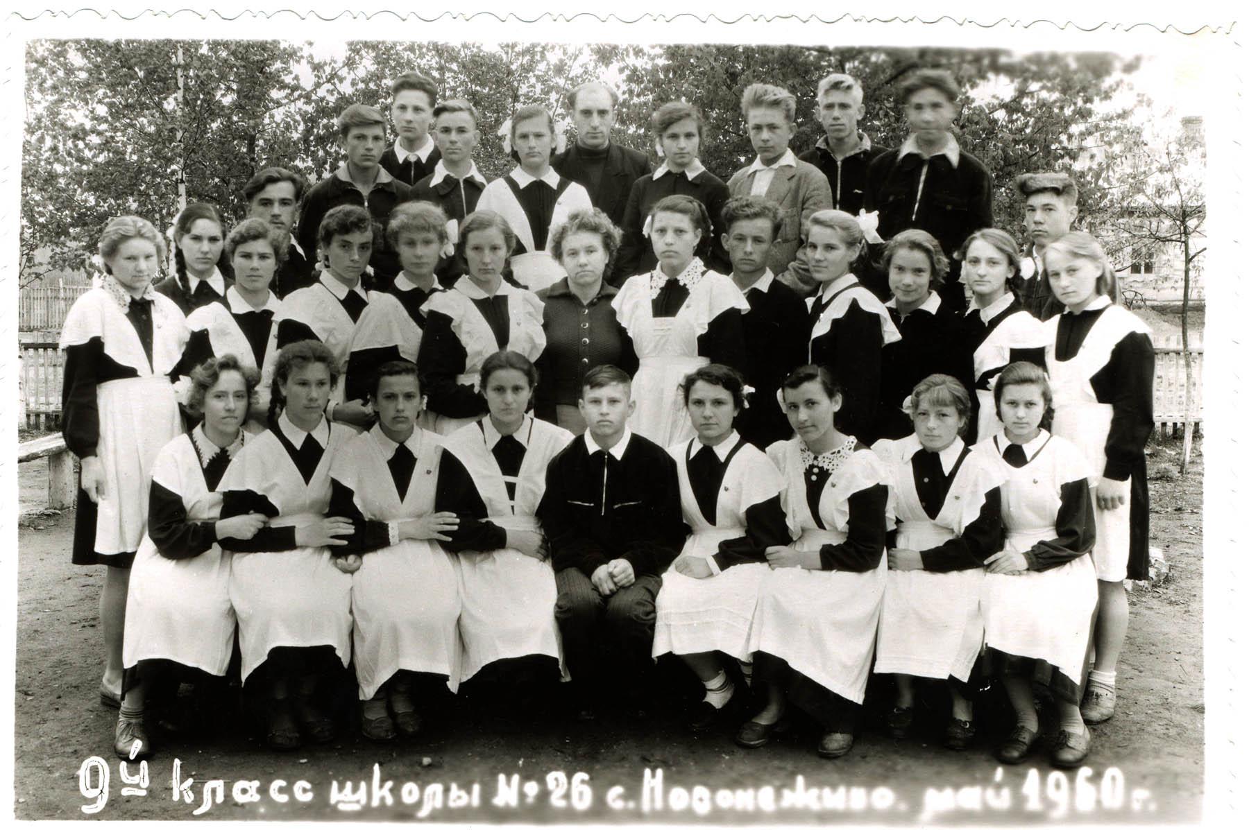 Новонежино до 1958 года - Страница 3 0_1d723c_ce00f06c_orig
