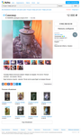 FireShot Capture 13 - Самовар купить в Мурманской области на_ - https___www.avito.ru_murmanskaya_o.png