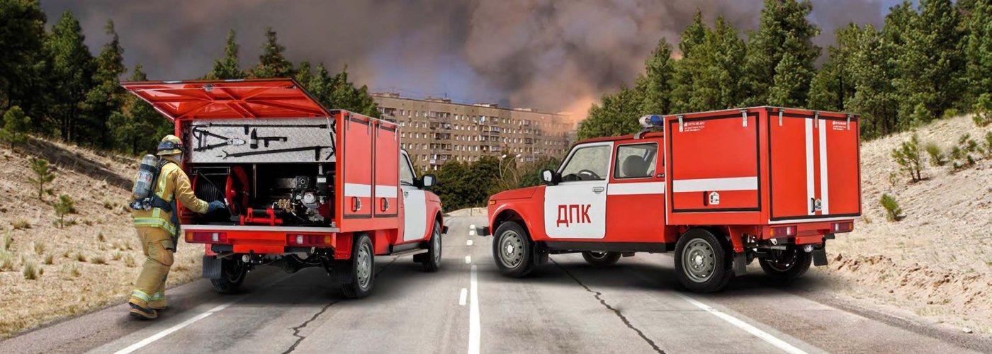 Пожарные автомобили ВИС-2946 ЛАДА 4×4