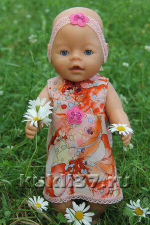 летнее шелковое платье
