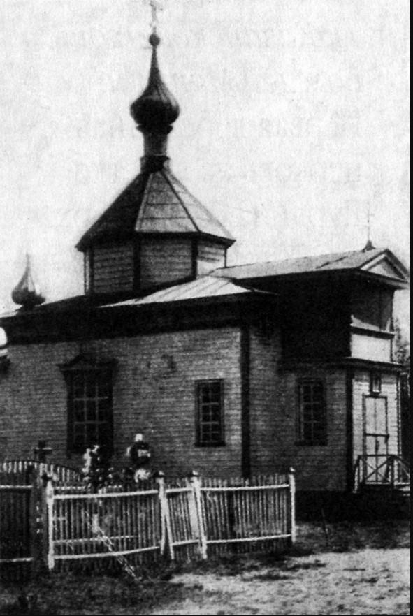 Церковь Спаса Нерукотворного Образа на терийокском кладбище. 1900-1901