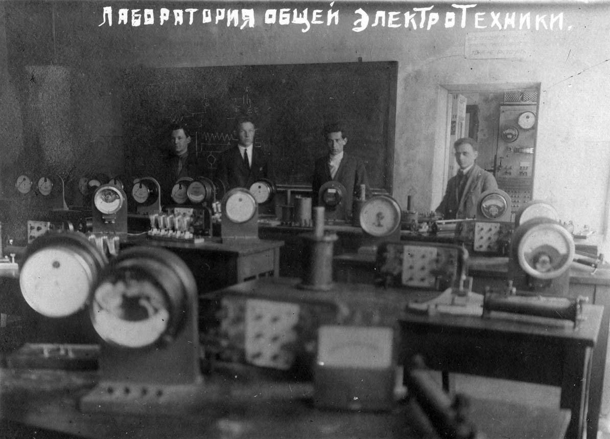 21. Лаборатория общей электротехники